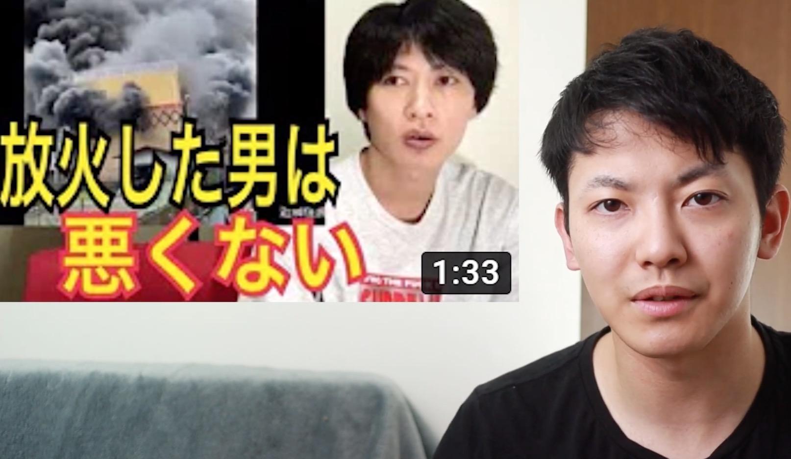 遠藤 チャンネル 年齢